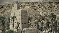 Asia, arabic Peninsula, Yemen, Hadramaut, Shibam, clay, mud, loam, pug, brickearth, tower from clay, skypcraper of the desert, palmtrees, deserthouse, clayhouse